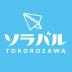 sorabaru_logo