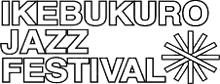 池袋ジャズフェスティバル