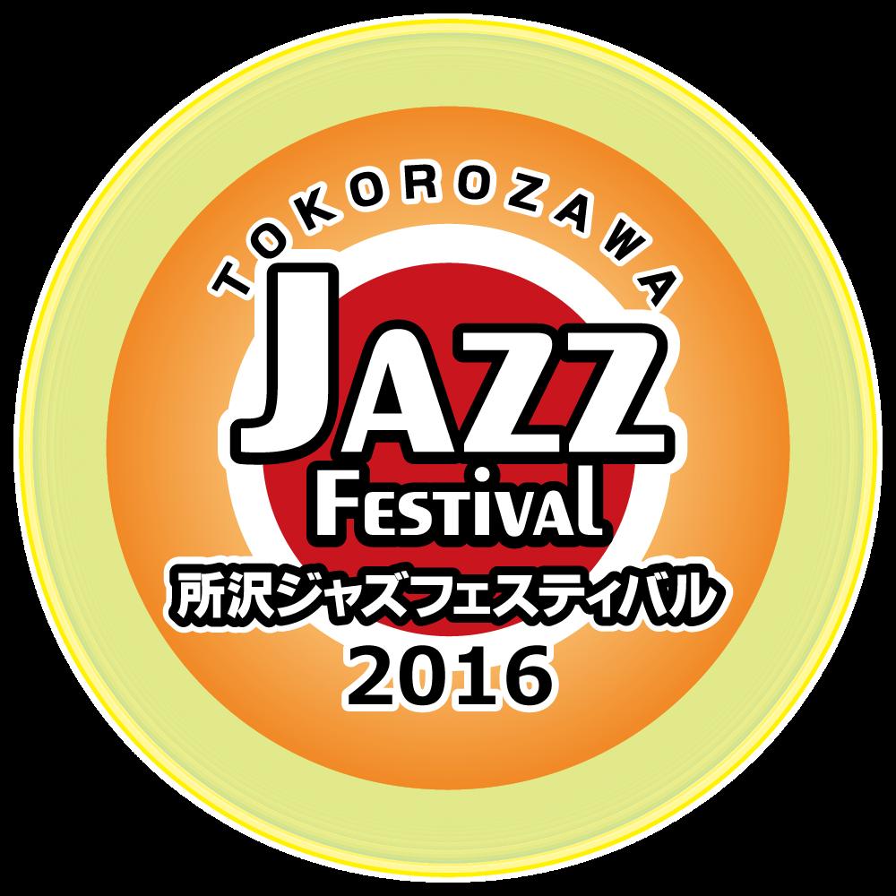 ★2016_logo_outline_maru