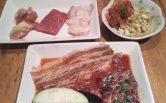56 野菜と食べる焼肉&ホルモン わ