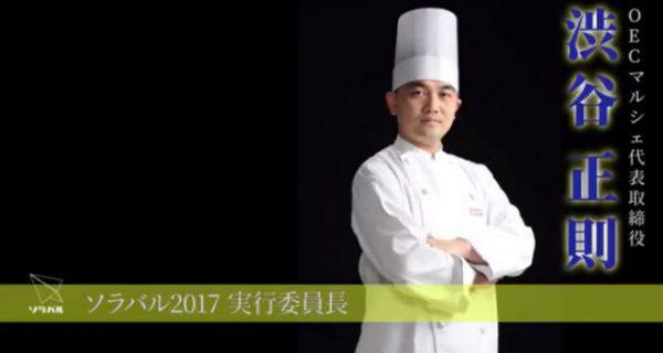 お知らせ04_1