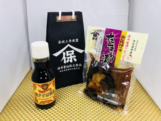 45 深井醤油 西武所沢店